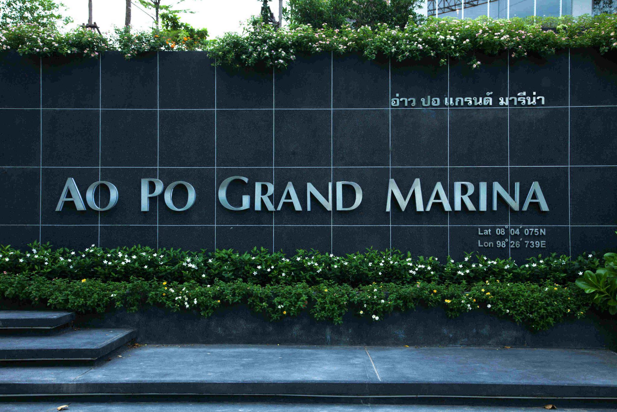 ao-po-marina2-lr-jpg
